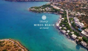 Les Pieds Dans L'eau : Minos Beach